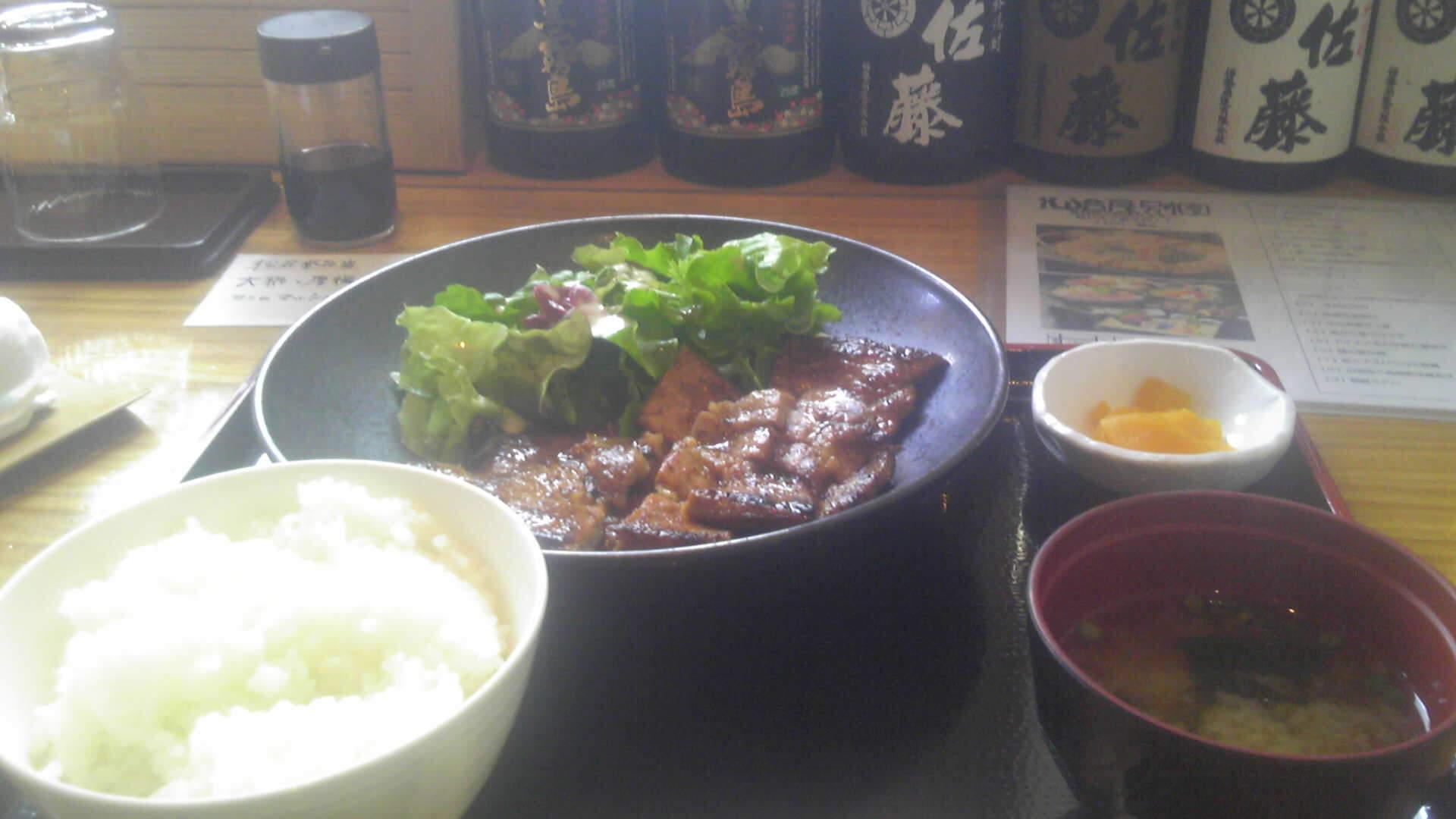 仙台 お昼